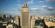 بیانیه روسیه درباره گزارش سازمان منع تسلیحات شیمیایی علیه سوریه