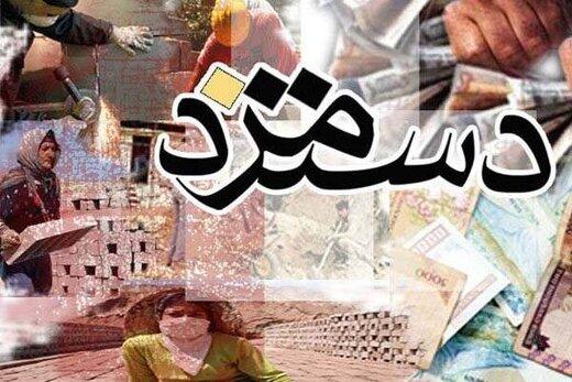 سعید لیلاز خطاب به نمایندگان کارگری که مصوبه را امضا نکردند:دستمزد را امنیتی نکنید