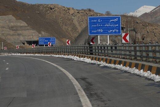آزادراه تهران–شمال شبها مسدود است
