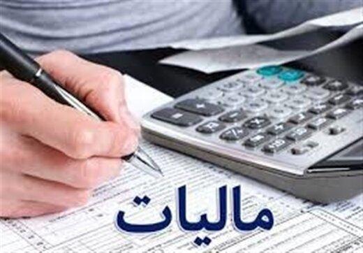 مؤسسات خیریه مشمول مالیات بر درآمد میشوند