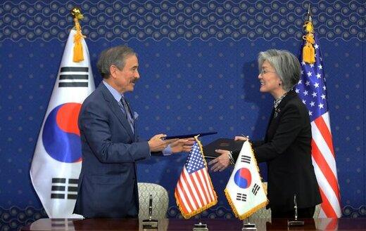 سفیر آمریکا در کره جنوبی استعفا میدهد
