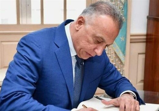 با نخستوزیر جدید عراق آشنا شوید