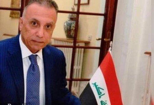 توئیت فارسی الکاظمی پس از انتصاب به سمت نخستوزیری/عکس