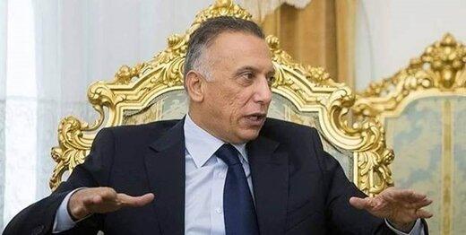 اعلام حمایتهای داخلی و خارجی از نخستوزیری مصطفی الکاظمی