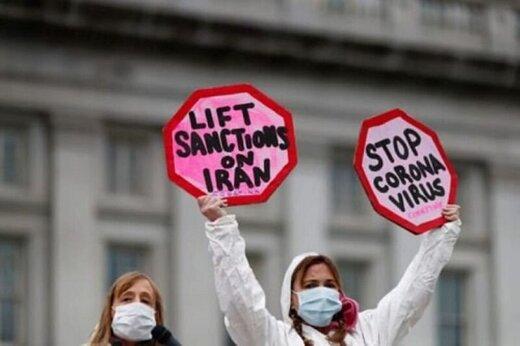 پیوستن ۴۰۰ استاد زبان و ادبیات فارسی جهان به پویش «نه به تحریم» در مبارزه با کرونا