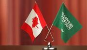 کانادا توقف صادرات تجهیزات نظامی به عربستان را لغو میکند