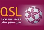 تعلیق لیگ ستارگان قطر برای سومینبار تمدید میشود