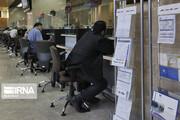 گزارشی از حال و هوای شعب بانکها در روزهای کرونایی