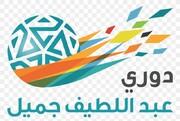 تشابه جالب تیمهای ایرانی و عربستانی
