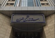 اعلام ساعات کار ادارات در تهران از فردا