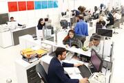 خدمات دورکاری کدام کارکنان در اولویت است؟