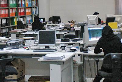 کنترل سامانه های سرمایشی ادارات تهران از راه دور