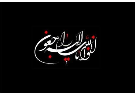 پری منصوری درگذشت