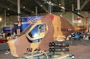 این بالگرد نظامی مجهز به موشک و راکت انداز، امنیت آسمان ایران را تضمین میکند +تصاویر