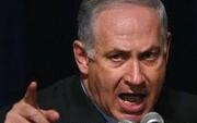 ذوقزدگی نتانیاهو از اقدام آلمان علیه حزبالله