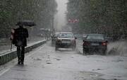 تداوم فعالیت سامانه بارشی در استان تا روز دوشنبه