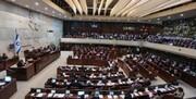 احتمال برگزاری انتخابات چهارم در اسرائیل قوت گرفت
