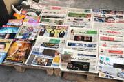عکس   روزنامهها به دکه برگشتند