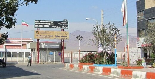 تردد بیش از یک میلیون مسافر از پایانههای مرزی آذربایجانشرقی