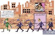ببینید: دامادهای بازداشتی با فاصله اجتماعی!