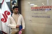 سردبیر جدید «تهران تایمز» معرفی شد