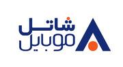 دسترسی به وبسایتهای تحریمکننده IP ایران برای کاربران شاتل موبایل امکانپذیر شد