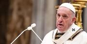 پاپ فرانسیس میانجی رفع تحریم های ایران شد