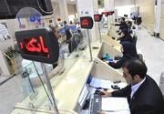 نرخ جدید سود بانکی تصویب شد/ اعلام جزییات
