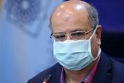 ببینید | آخرین وضعیت کرونا در تهران!