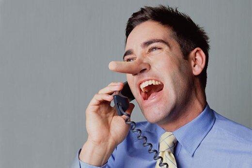 چرا زن و شوهرها به یکدیگر دروغ میگویند؟/ شاید می ترسند همسرشان را از دست بدهند