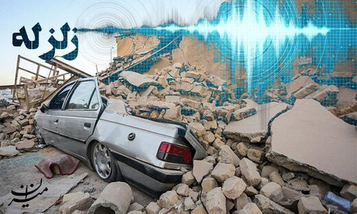 آخرین خبر از زمین لرزه بامداد امروز در آذربایجان غربی