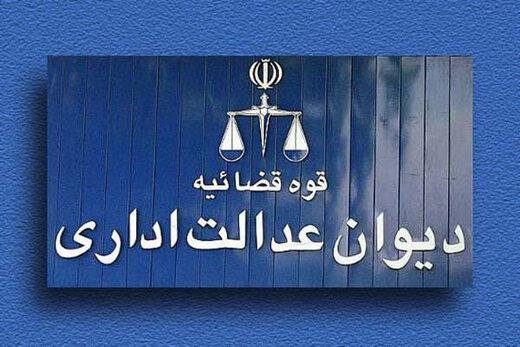 رای دیوان عدالت اداری: شورای شهر حق پرداخت هزینه سفر اعضا را ندارد