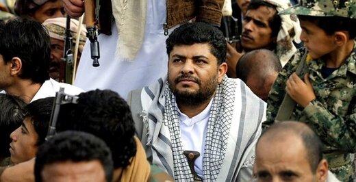واکنش انصارالله به درخواست سازمان ملل