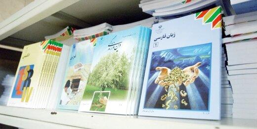 تحلیل محتوای کتابهای فارسی ۱۲ پایه طبق مولفههای جنسیتی/  ۸۵ درصد تصاویر به کار رفته مربوط به مردان است