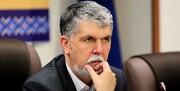 نامه وزیر ارشاد به ۴مقام دولتی برای مساعدت سریعتر به مشاغل آسیبپذیر فرهنگی
