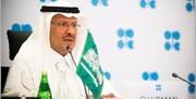 وزیر انرژی عربستان: رقم واقعی کاهش تولید اوپک پلاس ۱۲.۵ میلیون بشکه است
