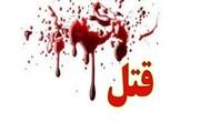 قتل فجیع در خیابان کاشانی اسلامشهر
