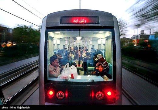 متروی این شهر تا نیمه اردیبهشت ماه تعطیل شد