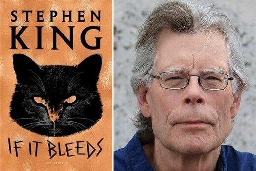 کتاب جدید نویسنده ژانر وحشت هفته دیگر منتشر میشود/روایت استیون کینگ از تغییر زمان رمان جدیدش به خاطر کرونا