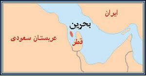 چرا مردم بحرین در مجلس ایران نماینده ندارند؟