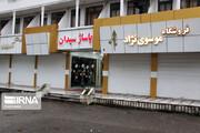 ببینید | خبر مهم معاون کل وزارت بهداشت درباره تعطیلی پاساژها و مرکزهای خرید
