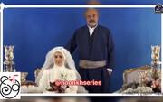 ببینید | عکاسی عروسی سعید آقاخانی و شقایق دهقان در سریال نون خ!