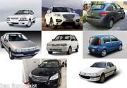 هیاهو در قیمتگذاری خودرو / منشأ اختلافات درقیمتگذاری خودرو چیست