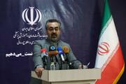 Coronavirus death toll reaches 4,869 in Iran