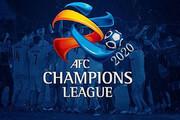 آخرین وضعیت تیمها برای آسیایی شدن چگونه شد؟