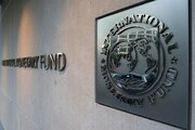 موضعگیری تازه صندوق بینالمللی پول نسبت به درخواست ایران