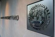 روزنامه آمریکایی بررسی کرد: نقش مهم بانک جهانی و صندوق بینالمللی پول در بحبوحه شیوع کرونا