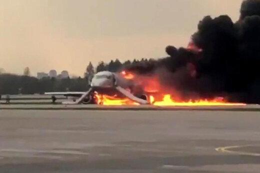 ببینید | انتشار برای نخستین بار: تصاویر آتش گرفتن هواپیمای سوپرجت روسی با ۴۱ قربانی