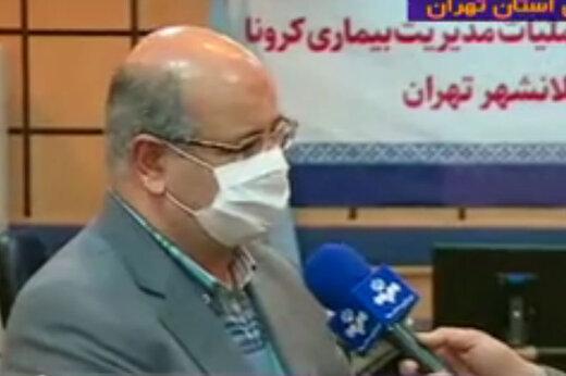 ببینید | هشدار جدی و آماری فرمانده ستاد مقابله با کرونای پایتخت :کرونا دوباره در تهران جان گرفته است