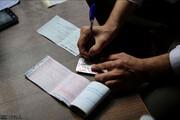 تامیناجتماعی خدمات غیرحضوری به بیمهشدگان را تا پایان اردیبهشتماه تمدید کرد